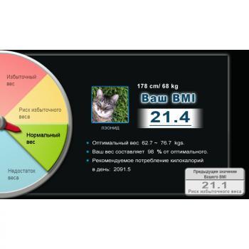 Беговая дорожка AMMITY CLASSIC+ ATM 722 TFT+ AC