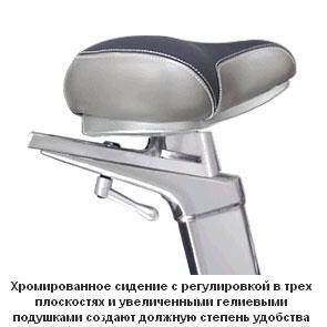 Велоэргометр Bronze Gym U900 PRO