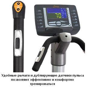 Эллиптический тренажер эргометр Bronze Gym E901 Pro