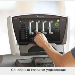 Эллиптический эргометр Vision XF40 ELEGANT