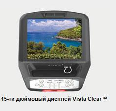 Эллиптический эргометр Matrix A7xe _VA