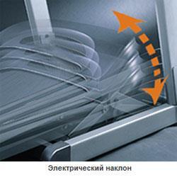 Беговая дорожка Oxygen Plasma (Оксиджен Плазма)