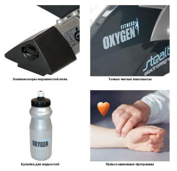Велоэргометр Oxygen Stealth