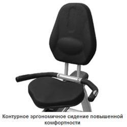 Велоэргометр  Bronze Gym R800 LC