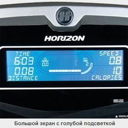 Беговая дорожка Horizon Paragon 5