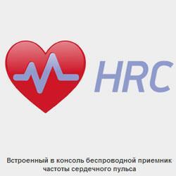 Беговая дорожка Oxygen Plasma II HRC