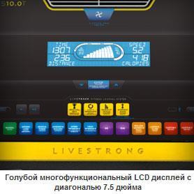 Беговая дорожка LiveStrong LS10.0T (2012)