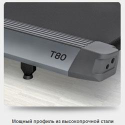 Беговая дорожка Vision T80 elegant
