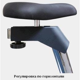 Велотренажер Oxygen Pro Trac II